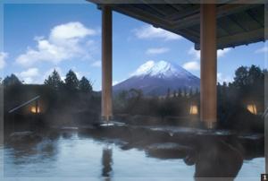 Vistas del monte Fuji desde el onsen de un hotel